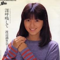 shinkokyushite