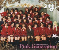 Pinkgeneration