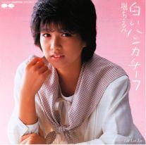 Shiroihandkerchief