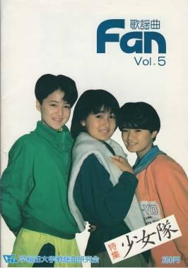 Kayokyokufun5