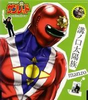 Mizonokuchitaiyozoku